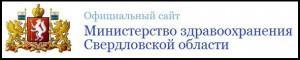 министерство СО